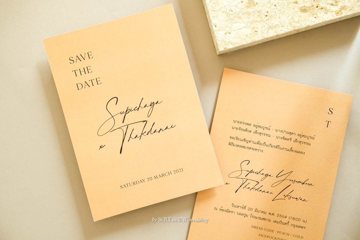 ร้านรับทำ สั่งพิมพ์ การ์ดแต่งงาน - พิจิตร วชิรบารมี แม่ฮ่องสอน ขุนยวม ปาย แม่สะเรียง แม่ลาน้อย สบเมย ปางมะผ้า